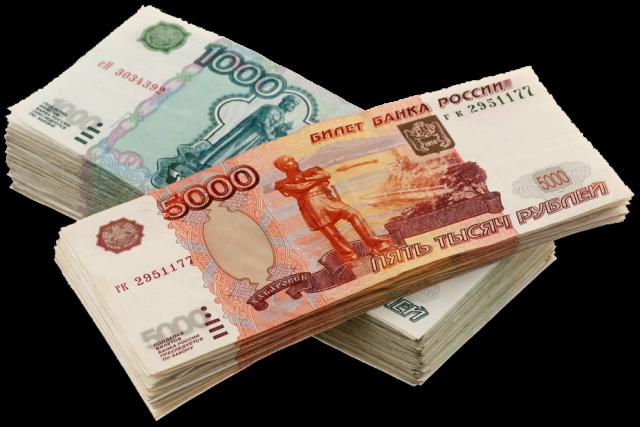 Деньги под залог земельного участка от частного лица краснодарский край